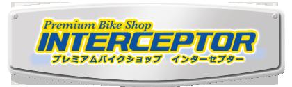interceptor-yokohama